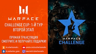 Season 11: Challenge Cup I, 2-й день