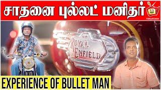 Royal enfield Factory   Bullet man    Kattiyakkaran