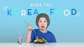 Kids Try Korean Food | Kids Try | HiHo Kids