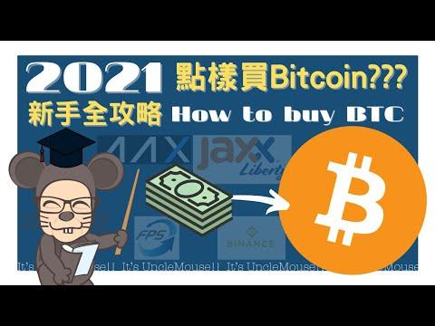 Kas bus bitcoin būti verta 2021 m