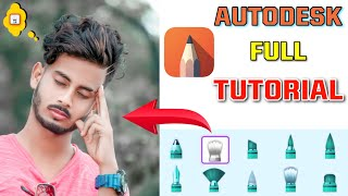 Autodesk Full Information    How To Use AutoDesk   Full Hindi   Only 3 Step    जान ले ये Setting