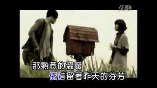 天使的翅膀  Tian Shi De Chi Bang Khu (Ajung Sung Mandarin Song)