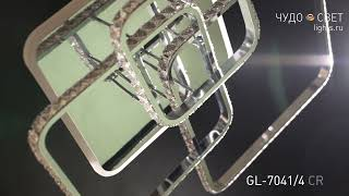 Видео о 7041/4 - GL CR led (150W) люстра