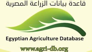 Agri DB