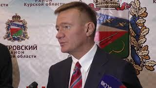 Роман Старовойт провел совещание в Щиграх с главами городов и районов Курской области