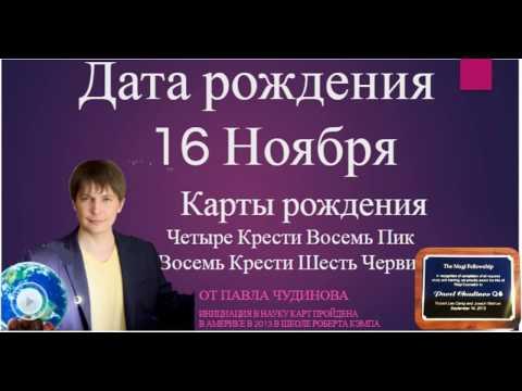 Астрологический гороскоп дева 2017