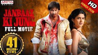 Janbaaz Ki Jung New Released Hindi Dubbed Movie
