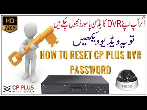 reset password of any china DVR/nvr/defeway/fuho/hikvision