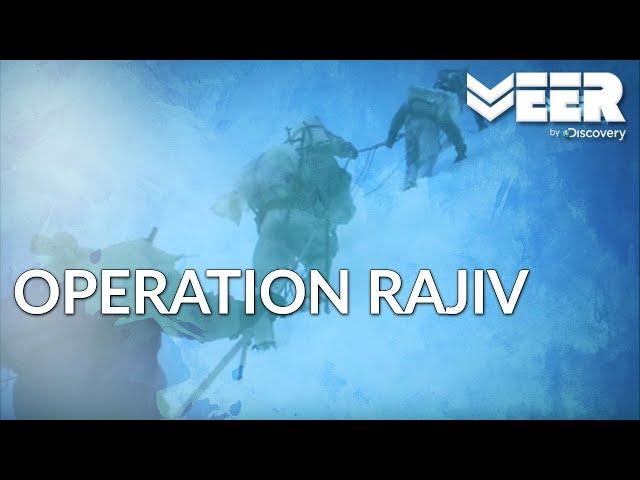 Video de pronunciación de Rajiv en Inglés