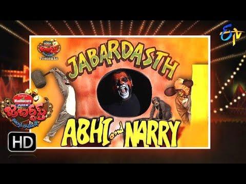 jabardasth video songs hd 1080p