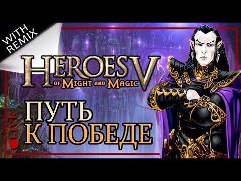 Герои меча магии 3 мобильный