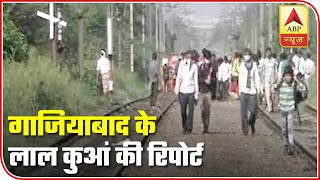 People Traveling On Bus Tops From Ghaziabad's Lalkuan | ABP News