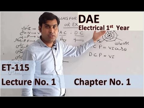 | Lec. 1 | ET - 115 | Principles of Electrical Engineering | Values of Numerical |  DAE 1st Year |
