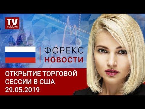 Лучшие российские трейдеры бинарных опционов