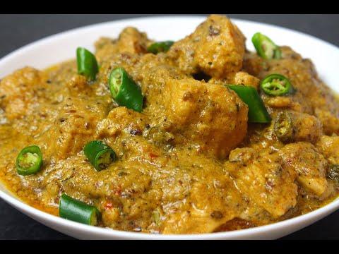 Boneless Chicken Dum Pukht Malai