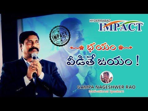 Stage Fear | Gampa Nageswararao | TELUGU IMPACT Hyd Apr 2018