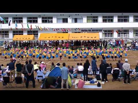 17.10.14 倉吉幼稚園運動会フィナーレ