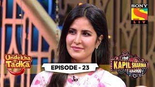 Katrina's Expertise   Undekha Tadka   Ep 23   The Kapil Sharma Show Season 2