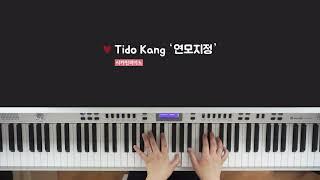 🌸 Tido Kang 연모지정 🌸