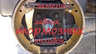 Замена ЗАДНИХ тормозных колодок на Passat B4.replacing the REAR brake pads on Passat B4  #RedWind