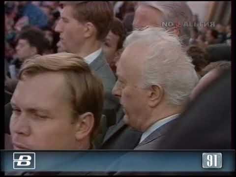 """Шеварднадзе. Выступление на митинге, посвящённом """"победе демократических сил над ГКЧП"""" 22.08.1991"""