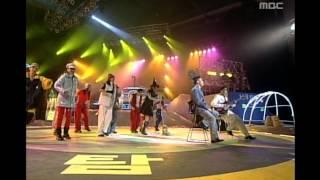 Kona - Witch begins the trip, 코나 - 마녀 여행을 떠나다, MBC Top Music 19970705