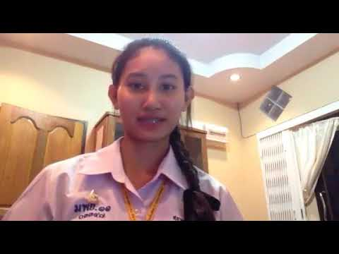 MTT 2018 Online Audition นางสาวสุภาพร วงษ์สว่าง