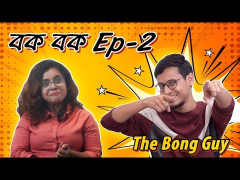 BokBok with Munna - Ep 2 - The Bong Guy   Kiran Dutta Interview