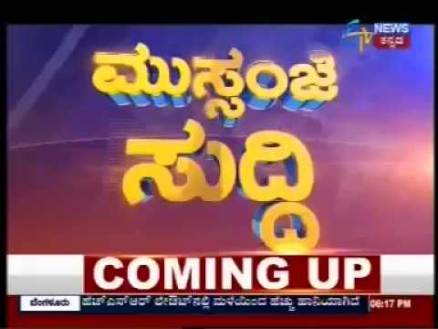 ETV KANNADA - Rally for Rivers - 03/09/17