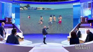 Лето, пляж, коронавирус... Время покажет. Фрагмент выпуска от 20.05.2020