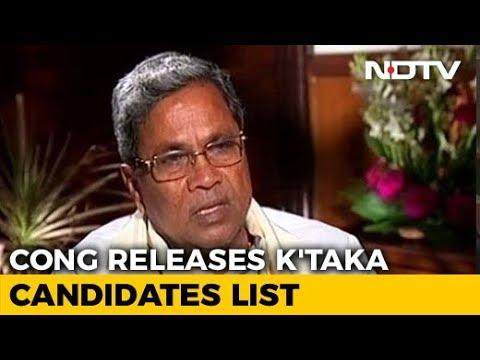 Congress Names Candidates For Karnataka Polls, Siddaramaiah Changes His Seat
