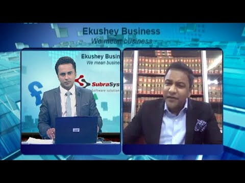 Ekushey Business || একুশে বিজনেস || 20 January 2021 || ETV Business