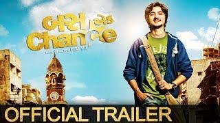 Bas Ek Chance Trailer