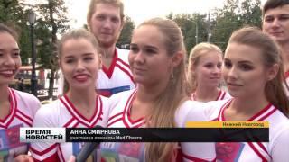 Нижегородские черлидеры призывают голосовать за символ Нижнего Новгорода