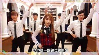 台灣補教數學老師劉靜平面上的直線方程式公式MV