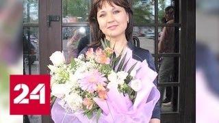 В Башкирии кассир вынесла из банка 23 миллиона и скрылась вместе со всей семьей - Россия 24