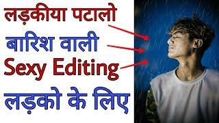 Monsoon Editing For Boy