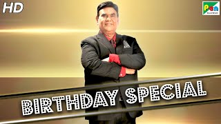 Satish Kaushik Birthday Special | Best Of Movie Scenes | Lakshmi | Hindi Movie