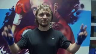 Виталий Тютченко. Отзыв о тренировках по тайскому боксу