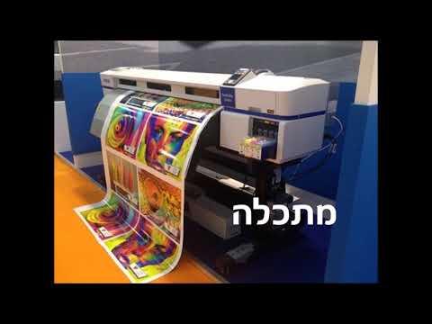 תיקון מדפסות: Hp| Samsung | Oki |  Brother | התקשרו: 055-966-2091