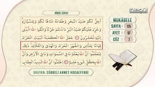 Cübbeli Ahmet Hocaefendi ile Mukâbele 7. Cüz