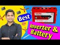HOME UPS AND INVERTER BUYING GUIDE | BEST INVERTER BATTERY AND UPS | ECDIAL