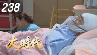 Great Times EP238 (Formosa TV Dramas)