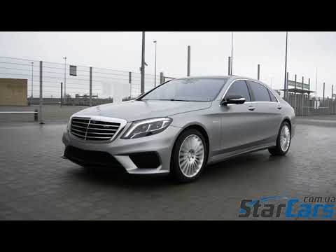 Mercedes-Benz S 63 AMG Long 2017