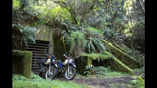 FOUND - Hunting for WWII Bunkers in the Pacific Northwest