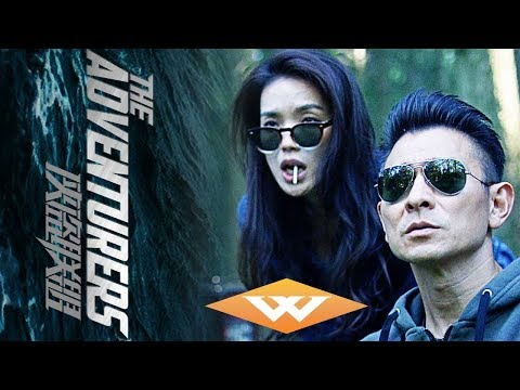 The Adventurers (Trailer)
