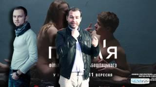 29 марта диско с кинотеатром, специальный гость - Александр Сидельников