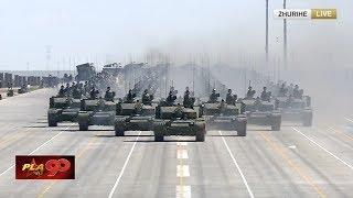 Full video: China's grand military parade marks PLA 90th birthday   中国人民解放军建军90周年阅兵