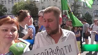 Жуков, дороги та гуртожиток: у Харкові активісти пікетували сесію міськради