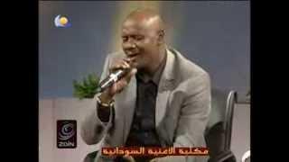 تحميل اغاني جمال فرفور و نادر جمال الدين والمجموعة - زيدني في هجراني - اغاني و اغاني 2013 MP3